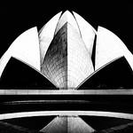 Lotus Temple VI: Nightmare Dreamscape thumbnail
