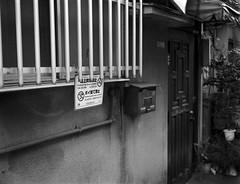 No Smoking, No Flicking (RunnyInHongKong) Tags: silverfast mediumformat opticfilm120 minatoku japan selfdevelop blackwhite kodaktmax400 tokyo kodaktmaxdeveloper film 6x45