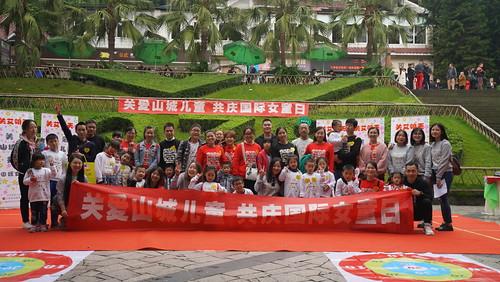 IDGC 2018 : China
