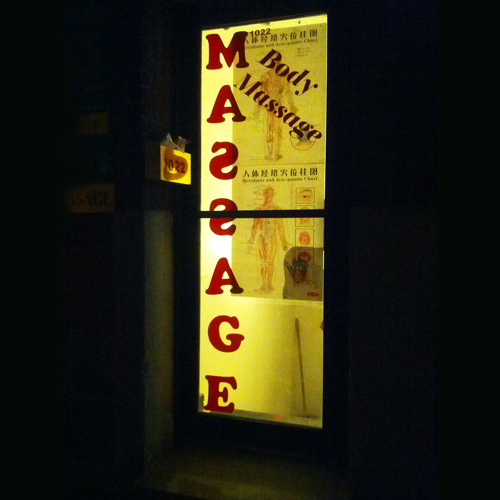 Body Massage (Walker Larry) Tags: mirrored text reverse letters lettering  reversed mirror signage