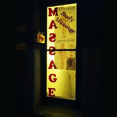 Body Massage (Walker Larry) Tags: mirrored text reverse letters lettering reversed mirror signage massage montreal massotherapy amp asian parlor salon chinatown chinese asianmassageparlor entrance night yellow chinoises sexy erotic eroticmassage happyending rubtug rubandtug parlour massageparlour massageparlor body bodymassage doolfiedream dollfiedream massagedoolfie doolfie dollfie dream