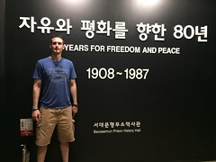 "korea-2014-seodaemun-prison-history-hall-img_2348_14668767543_o_42465764361_o • <a style=""font-size:0.8em;"" href=""http://www.flickr.com/photos/109120354@N07/46128008812/"" target=""_blank"">View on Flickr</a>"