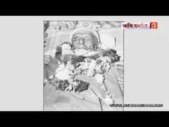 Liked on YouTube: Dada Gurudev (सदगुरुदेव पूज्य सं) Tags: asaram bapu sant sri asaramji person asharam bhajan satsang ashram bapuji latest news raaga आसाराम बापू self realization sanatan dharma india yoga meditation music kirtan आशाराम spiritual discourse beginners devotional songs hindu religion hari om बापूजी ji rape case जोधपुर केस समाचार jodhpur