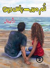 Tum Mere Pass Raho Episode 2 By Durre Saman Bilal Free Download (pakibooks) Tags: complete serial novels durre saman bilal tum mere pass raho novel episode 2 by latest تم میرے پاس ہو از دُرِثمن بلال قسط نمبر