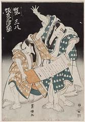 ARASHI 画像73