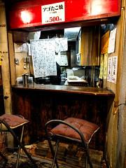 #320 Three would definitely be a crowd (tokyobogue) Tags: tokyo japan sangenjaya nexus6p nexus 365project bar yatai local stool counter neighbourhood takoyaki octopus