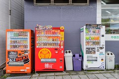 Vending machines (FlickrDelusions) Tags: nikko streetphotography vendingmachines japan towncentre