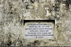 untitled-2186 (Liaqat Ali Vance) Tags: prepartition name gulab devi hospital lahore punjab pakistan