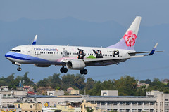 B-18657 (GuanCheng Wu) Tags: boeing 737800 737 738 china southern airlines rckh khh airport airplane