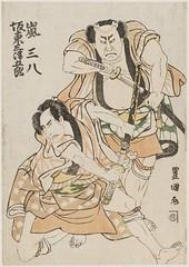 ARASHI 画像74