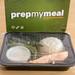 Die Prep My Meal Abnehm-Box mit Lachs, Reis und grünen Bohnen in der Verpackung