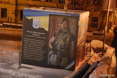 Зимовий Київ 168 InterNetri.Net Ukraine
