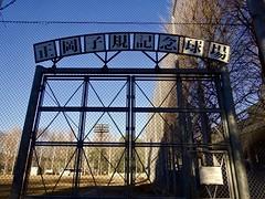 正岡子規記念球場 - Shiki Masaoka Memorial Baseball Park (azmax5267) Tags: 正岡子規記念球場 上野公園 台東 東京 shikimasaokamemorialbaseballpark uenopark taito tokyo japan 正岡子規 shikimasaoka