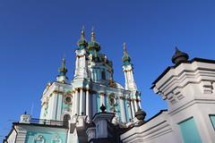 St. Andrew's church, Kiev. Ukraine