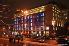 Засніжений зимовий Київ 165 InterNetri.Net Ukraine