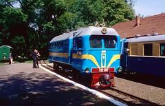 Pionierbahn / Children's railway Lviv: TU2-087 Lviv 25052003 (Paul-760) Tags: uz ukraine oekraine ukrain lviv lvov childrens railway pionierbahn 750mm tu2 ty2