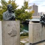 鈴木三重吉文学碑 - Suzuki Miekichi Literary Monument thumbnail