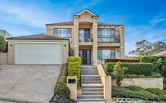 4 Toscana Close, Garden Suburb NSW