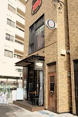 Sangenjaya triangle area 04 (HAMACHI!) Tags: kintonramen tokyo 2018 japan 三軒茶屋 sangenjaya ramen noodle food foodie foodporn foodmacro