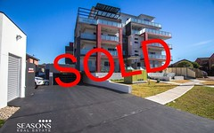 22/23-25 Mayberry Cr, Liverpool NSW