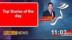 Top Stories of the day (Zedflix) Tags: zedflix zflix live streaming news talkshows