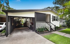 83/1 Ocean Street, Port Macquarie NSW