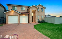 2 Howlett Close, Chipping Norton NSW