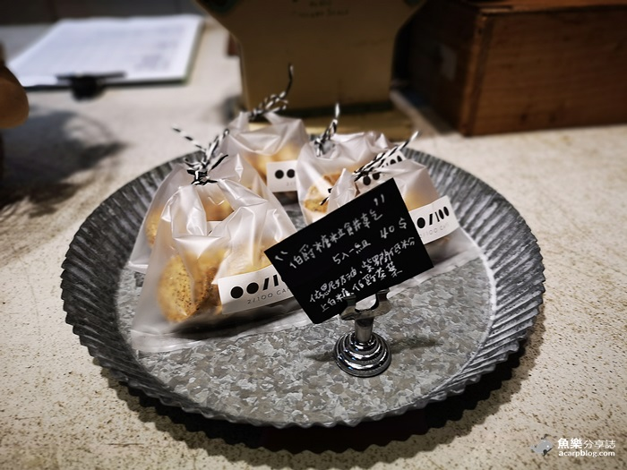 【新竹美食】百分之二咖啡 2/100 cafe|巷弄隱密老宅文青咖啡館(已改址) @魚樂分享誌
