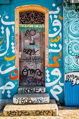 Doors of Marseille No. 6 (TablinumCarlson) Tags: europa europe frankreich france marseille sud südfrankreich bouchesdurhône provencealpescôte d'azur provence côte golfe du lion leurope méditerranée mediterranean mittelmeer leica tür door gate eingang portal entry street photography plaine la grafitti streetart mural m240 summicron m 28mm blue blau arabicscript arabisch schrift