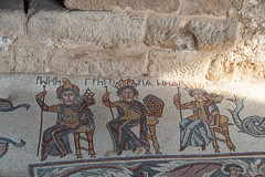 Byzantine mosaic in Madaba (George Pachantouris) Tags: jordan hasemite petra aqaba amman middle east travel tourism holiday warm arab arabic madaba byzantine ancient mosaic