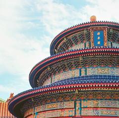 Colorful Archetecture (ForTheLoveOfFILM!) Tags: film kodak yashica yashicamat yashicamat124g architecture colorful color ektar mediumformat analog minimal minimalism china chinese sky cloud clouds