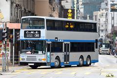 CMB Volvo Olympian 11m (Alexander RX bodywork) (kenli54) Tags: cmb chinamotorbus va64 9042 hr1121 bus buses doubledeck doubledecker hongkongbus hongkong volvo olympian alexander alx rx d10a