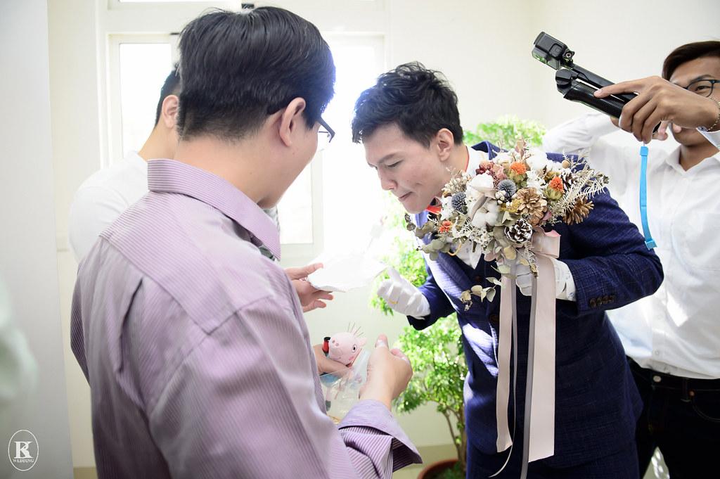 皇潮鼎宴婚攝_093