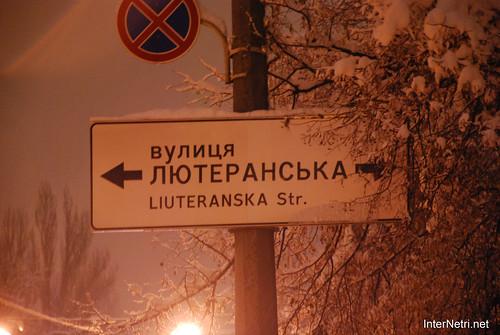 Засніжений зимовий Київ 420 InterNetri.Net Ukraine