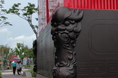 台南 Tainan (沐均青) Tags: taiwan tainan landscape scenery travel colorful blue red yellow orange white black outside vacation town tamron clouds sky buildings people summer city hotel street
