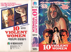 """Seoul Korea vintage VHS cover art for cult fave """"10 Violent Women"""" (1982) - """"From Busted to Bust Out"""" (moreska) Tags: seoul korea vintage vhs coverart retro bmovie 10violentwomen 1982 grindhouse sleaze ted v mikels cult seminude erotic womeninprison genrefilms exploitation trash drivein 1980s hangul graphics fonts english videocassette dae young analogue cheesy filmgeeks lowbudget independent icons collectibles archive museum rok asia"""