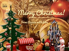 Merry Christmas to all and everyone! #christmas #holiday #card #diy #congrats #iphonexsmax #snapseed #Russia (N.A. Dikin) Tags: snapseed iphonexsmax diy christmas holiday card congrats russia
