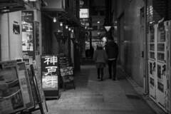 alley (Hideki-I) Tags: alley monochrome bw blackandwhite 白黒 黑白 nikon d850 2470 kobe japan 日本 神戸