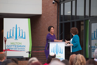Mayor Bowser attends The Jewish Day School Ribbon Cutting