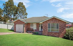 8 Lauren Close, Rutherford NSW