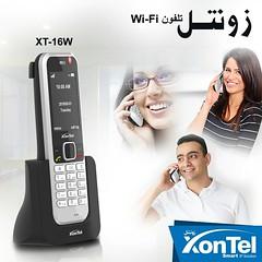 (XonTel) Tags: زونتل technology technolgy tec tech kuwait instakuwait instacity voip wifi sip phone siptechnology uae dubai qatar ksa egypt morocco algeria bahrain oman jordan