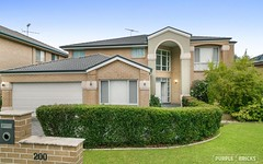 200 Perfection Avenue, Kellyville Ridge NSW