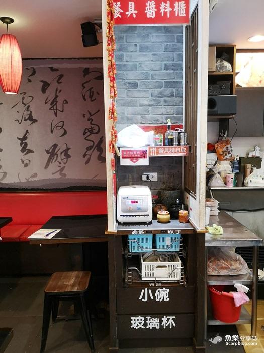 【台北中山】阿城鵝肉- 美味平價小吃|2020年米其林必比登推介美食 @魚樂分享誌