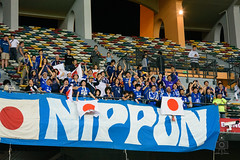 Nippon fans after the game (El Loko Sports) Tags: abudhabi asiancup football japan oman zayedsportscitystadium