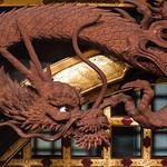 Yatai Dragon thumbnail