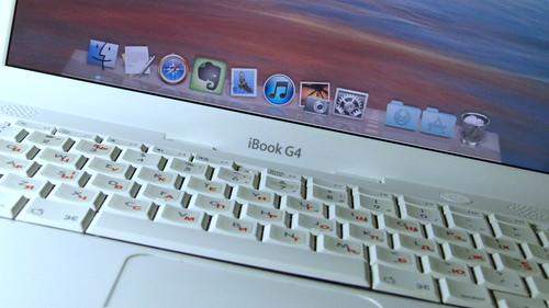 iBook G4