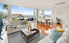 A/66 Dudley Street, Coogee NSW
