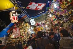 _PXK7327 (Concert Photography and more) Tags: japan tokyo 2018 shinjuku toriniichi toriniichifestival festival tradition lights lowlight pentaxk1 liveactionhero people streetphotography pentaxfa24mmf2ifal bokeh dof kumade travelphotography
