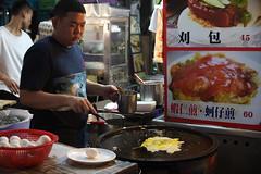 城隍廟夜市_5 (Explored on Nov 17, 2018) (Taiwan's Riccardo) Tags: 2018 taiwan digital color dslr canon6dii fixed canonlens fd 50mmf14 新竹縣 新竹市 城隍廟夜市