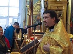 Память Собора Церкви Русской 1917-1918 гг.